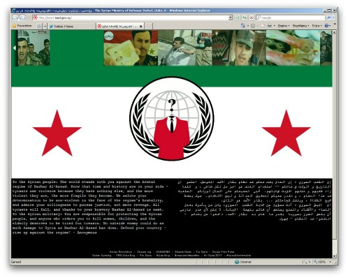 Syrian Defence Ministry Hacked